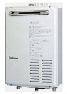 Paloma-Water-Heaters-214x300